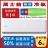 【MAXE萬士益】6坪R32冷媒一級省電超極變頻冷暖一對一分離式冷氣MAS-36HV32 / RA-36HV32 ★含基本安裝+贈半價保養清洗冷氣乙次+贈半價補灌冷媒服務乙次 0