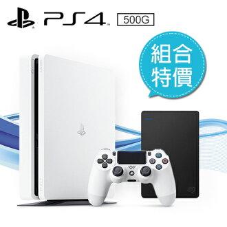 PS4 500G 薄型主機CUH-2017AB01 白+Seagate PS4 Game 2.5吋 2TB外接硬碟【三井3C】