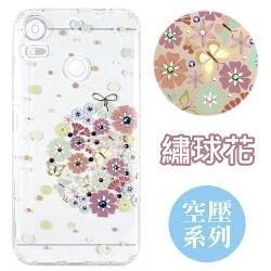 【奧地利水鑽】HTC Desire 10 Pro (5.5吋) 繡球花 空壓軟套