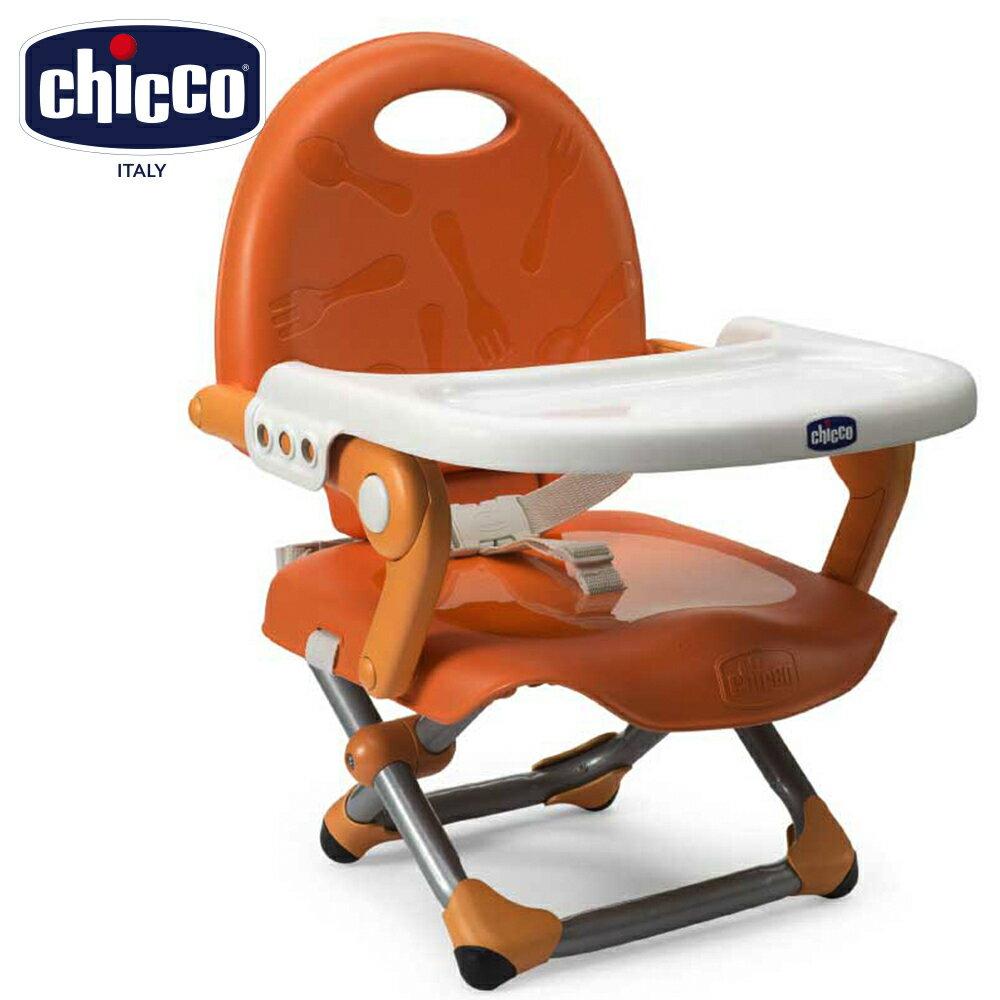 【淘氣寶寶*獨家加贈獅子寶寶濕紙巾厚型20抽】義大利 Chicco Pocket snack攜帶式輕巧餐椅座墊/餐椅【橙橘】