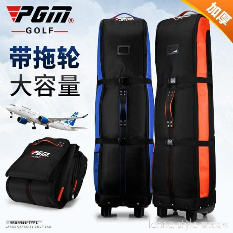 高爾夫航空包男女飛機托運包可折疊滑輪球包旅行球包套
