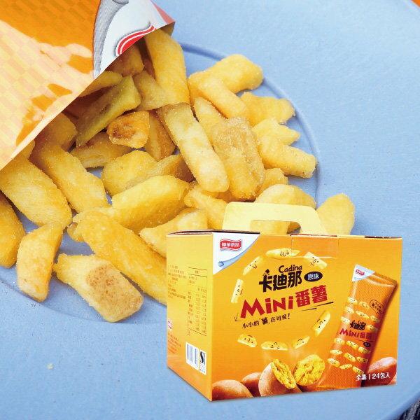 Cadina卡迪那MINI番薯原味720g箱【27060】