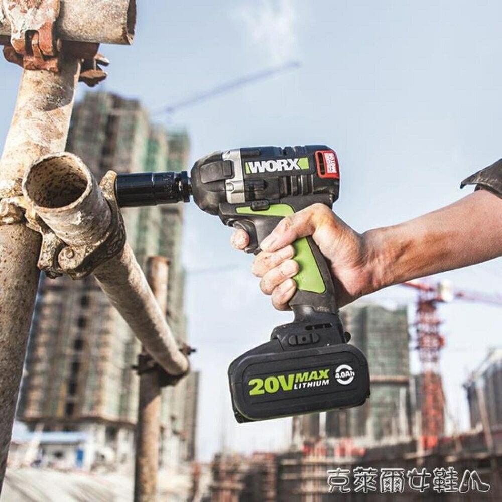 電動扳手 威克士20伏鋰電無刷電動扳手WU278腳手架 架子工 充電沖擊扳手 MKS免運 清涼一夏钜惠
