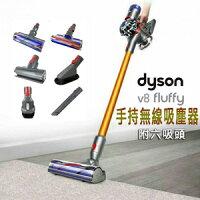 戴森Dyson到[建軍電器]現貨附發票 面交請看關於我 Dyson V8 SV10 六吸頭absolute(Fluffy+motorhead) 非V6