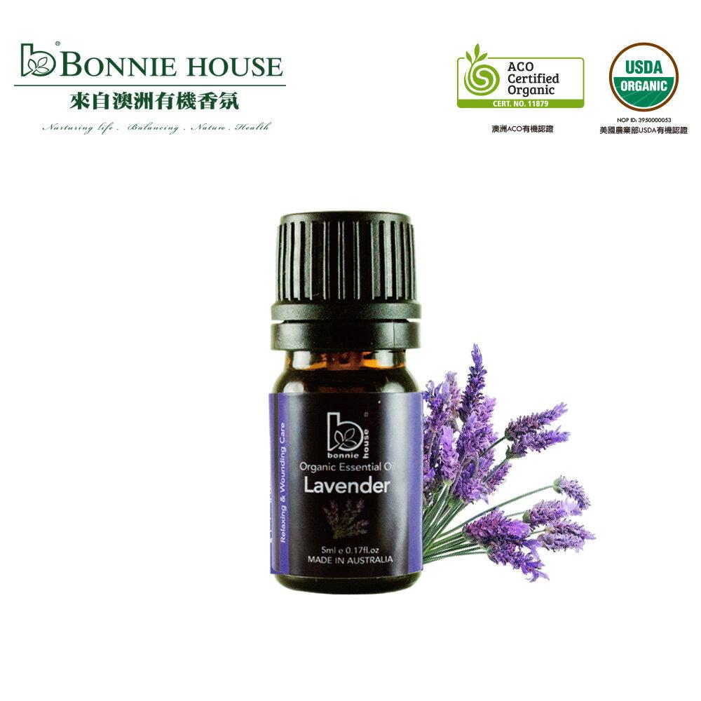 【Bonnie House】雙有機認證薰衣草精油5ml - 限時優惠好康折扣