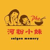 Pho 河粉小妹