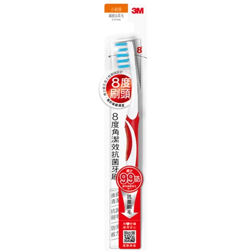 3M 8度角潔效抗菌 纖細尖柔毛 小刷頭 牙刷 1入