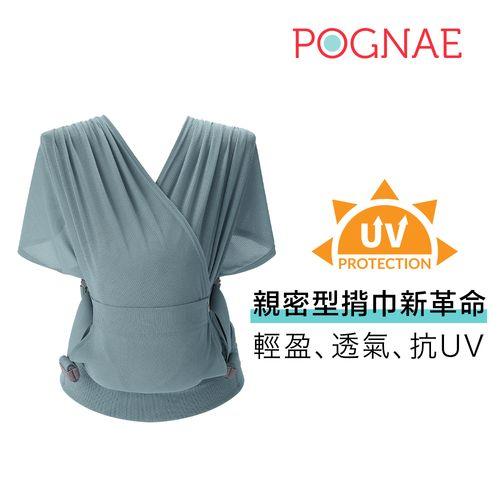 Pognae Step One Air 抗UV 包覆式新生兒揹巾-極光綠(一件式揹巾)★衛立兒生活館★