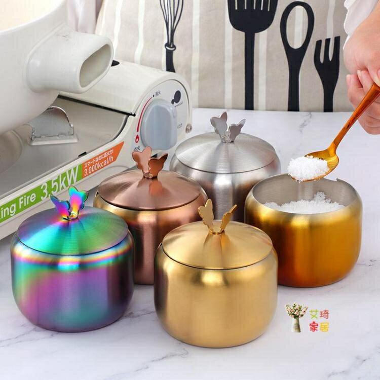 調料罐 創意調味罐不銹鋼廚房家用圓形帶蓋防塵小罐子餐廳儲物罐子