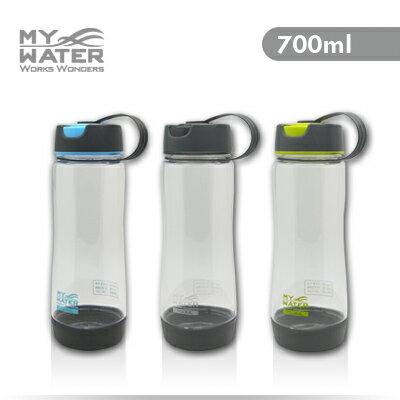 MY WATER 綠動 水壺 700ml 3色