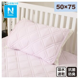 接觸涼感 枕頭保潔墊 50×75 N COOL T PU 17 NITORI宜得利家居