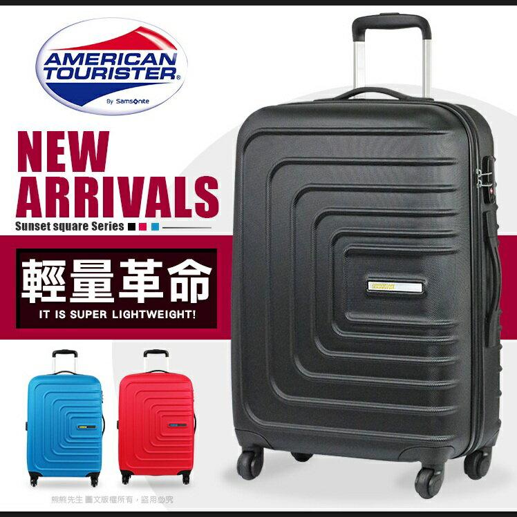 《熊熊先生》新秀麗特賣會 美國旅行者新款 Sunset Square系列28吋旅行箱I3G極輕量行李箱 TSA鎖 霧面拉桿箱 13G 送好禮任選