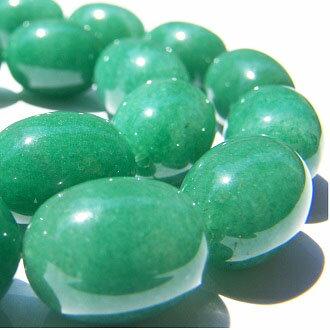 [印度東陵石]天然寶石 17X13mm米形珠 diy飾品散珠 0