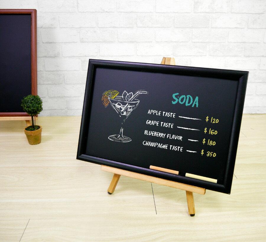 黑板 桌面 立式 廣告 留言板 菜單 MENU 櫃台 小黑板 促銷 看板 開店特價 告示板 營業用 菜單 黑板-米鹿家居
