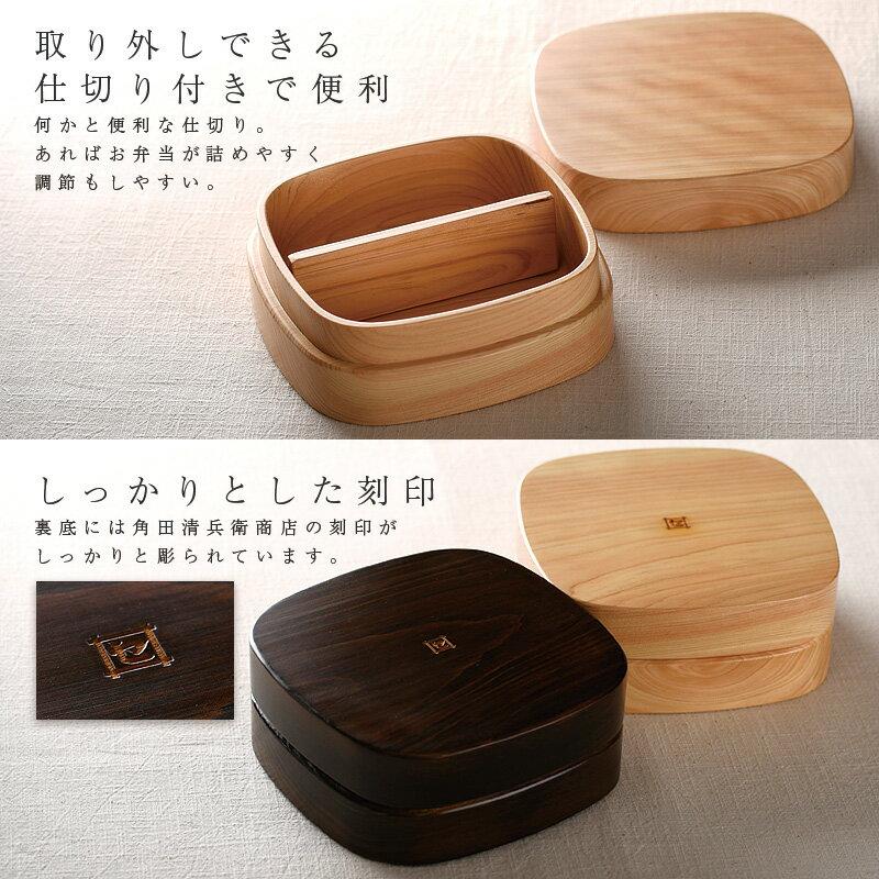 日本製 / 角田清兵衛商店 / 檜木方型便當盒 / 單層 / 620ml / tsu-0001。共2色-日本必買 日本樂天代購(12960*0.3)。件件免運 5