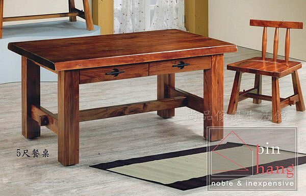 【尚品傢俱】601-30 宮野彌 桃花心木全實木餐椅