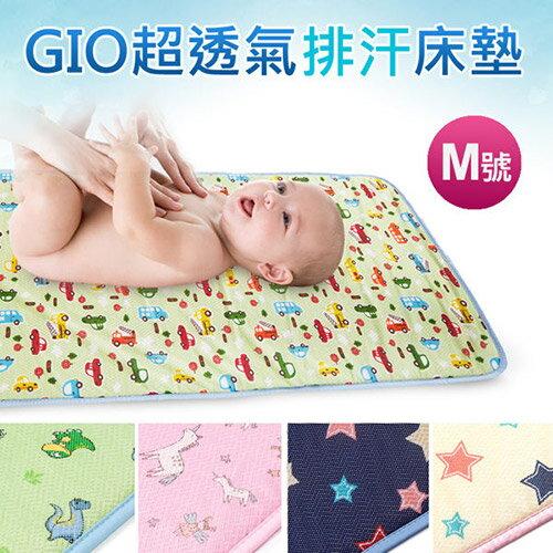 GIO Kids Mat 超透氣排汗嬰兒床墊【M號 60x120cm】【悅兒園婦幼生活館】 0