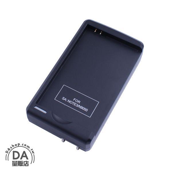 《DA量販店》樂天最低價 Samsung NOTE3 N9000 兩用 手機座充 電池座充 手機立架 充電座(79-6307)