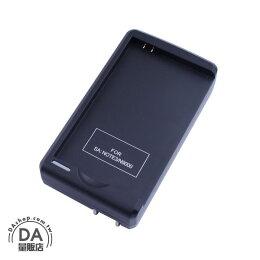 樂天 Samsung NOTE3 兩用 手機 電池 充電