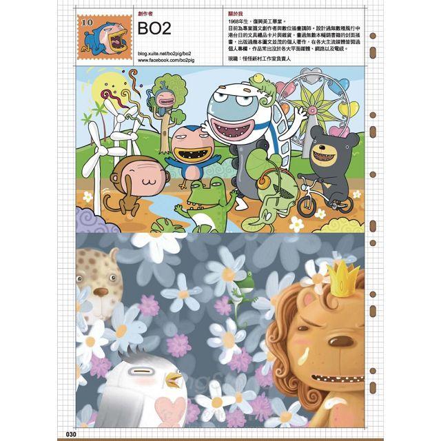 亞洲插畫師年鑑Collections 2015 5