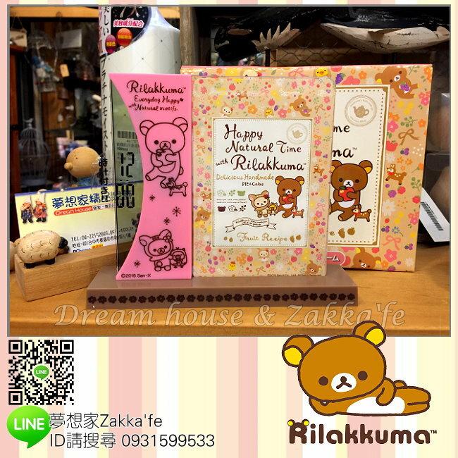日本正版 San-X Rilakkuma 拉拉熊 桌上型 兩用 時鐘/相框《 電子顯示超安靜 》★ 簡單時尚可愛 ★ 夢想家精品家飾
