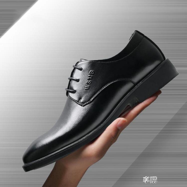 夏季商務透氣皮鞋男士新款閒閒韓版軟面皮內增高英倫潮流男鞋