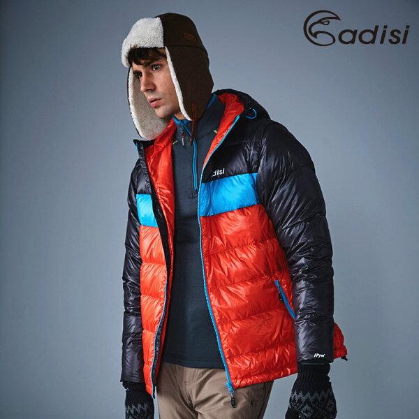 ADISI男連帽可拆袖撥水羽絨外套AJ1621024(S~3XL)城市綠洲專賣(撥水羽絨、保暖快乾、FP700+)
