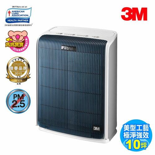 ★送濾網★3M 淨呼吸極淨型空氣清淨機 (10坪)FA-T20AB 1