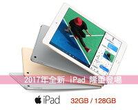 Apple 蘋果商品推薦【現貨齊全】Apple iPad 2017年新款 Wi-Fi版本 128G 台灣原廠公司貨 保固一年 三色