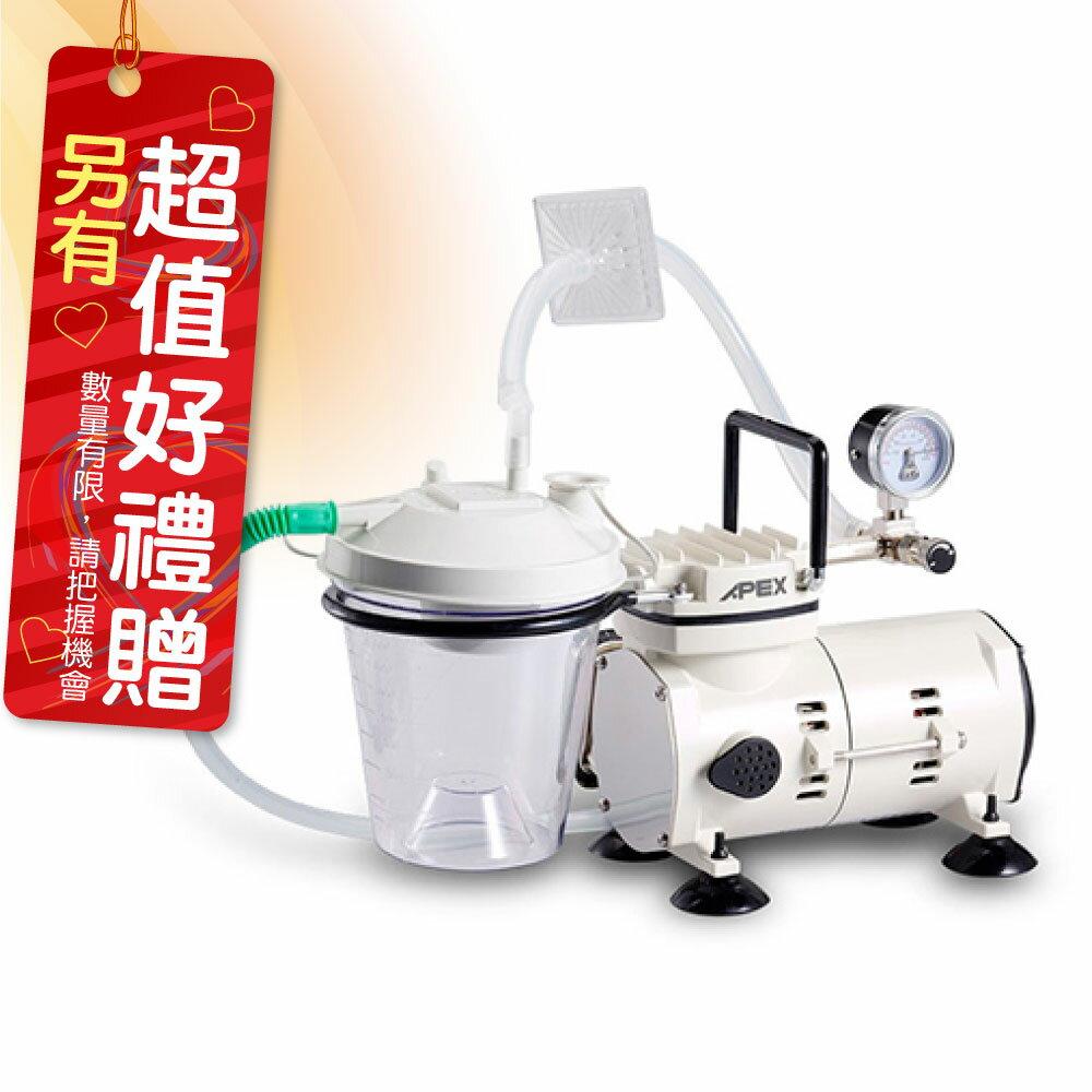 APEX雃博 VC-701 福康照護抽痰機(單缸) 居家照護系列-防震、低噪音 輔具補助 贈品 抽痰管x100條/包