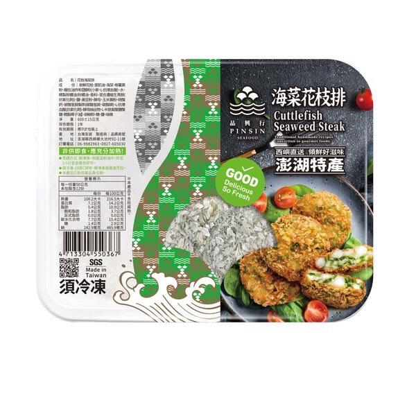 澎湖品興行手作好吃海菜花枝排(600g)