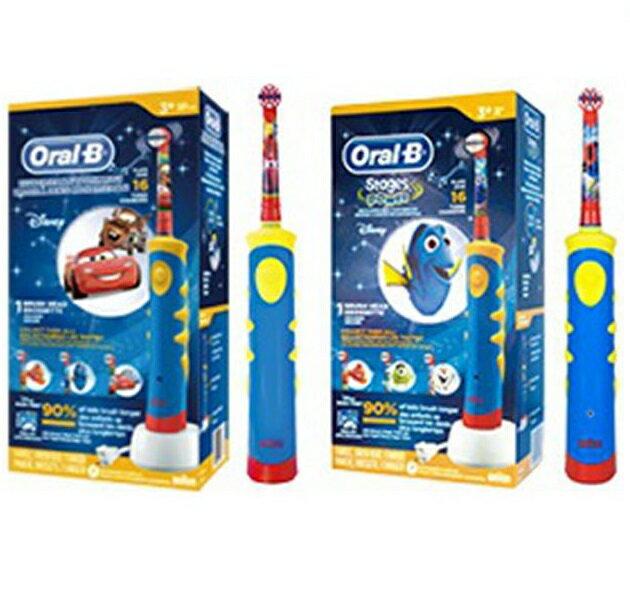 歐樂b充電式兒童電動牙刷