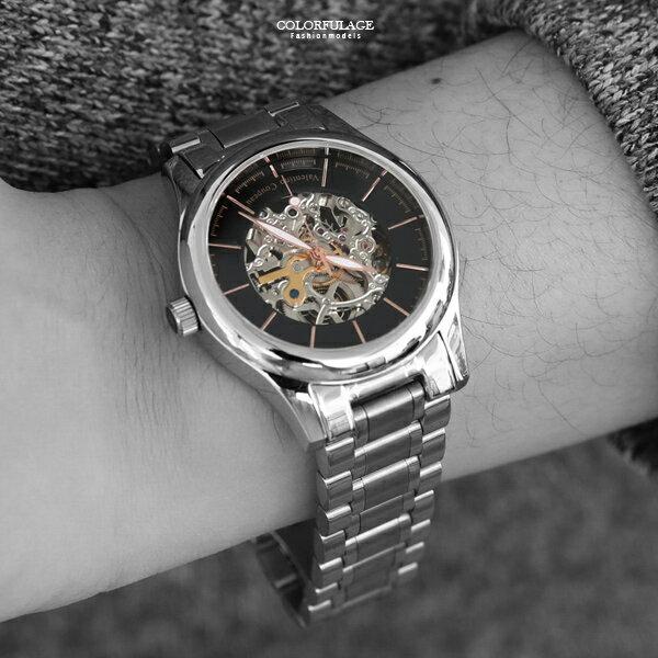 范倫鐵諾˙古柏鏤空玫金機械錶柒彩年代【NEV37】正品原廠公司貨