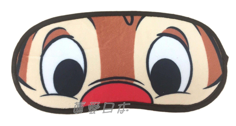 【真愛日本】16070600005 眼罩-蒂蒂大臉  迪士尼 花栗鼠 奇奇蒂蒂 松鼠 眼罩