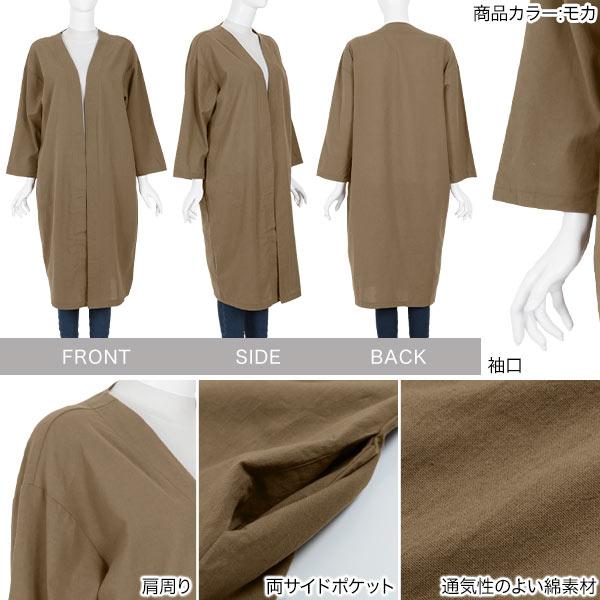 日本Kobe lettuce  / 秋冬優雅長版外套 罩衫  /  k852  /  日本必買 日本樂天直送(2391) 2