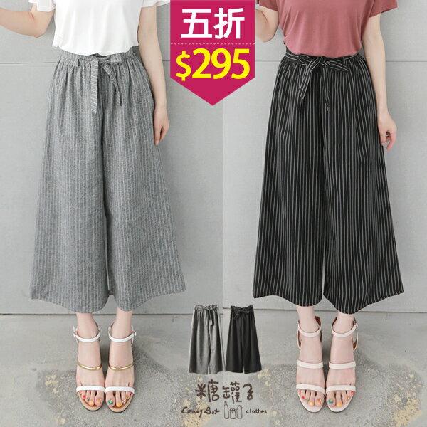 ★五折價$295★糖罐子直條造型縮腰雪紡寬褲→預購【KK6044】