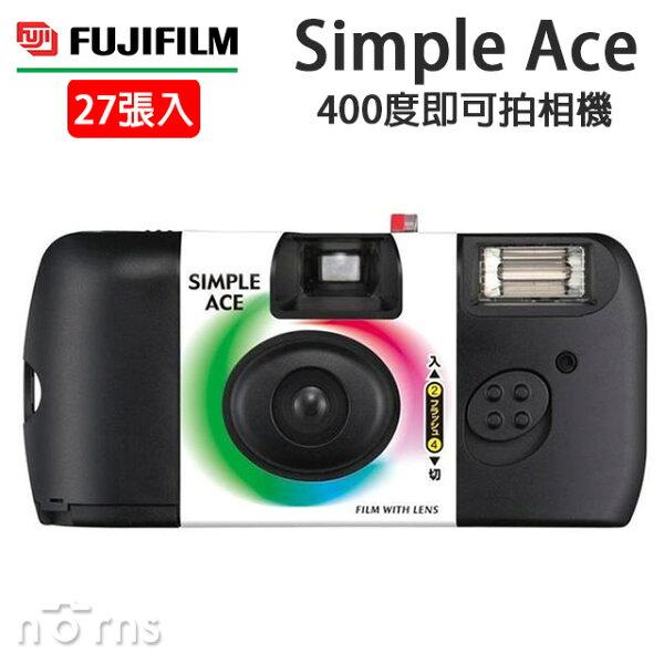 NORNS【FUJIFILMSimpleAce400度即可拍相機27張入】日本富士傻瓜相機閃燈版QuickSnap一次性底片