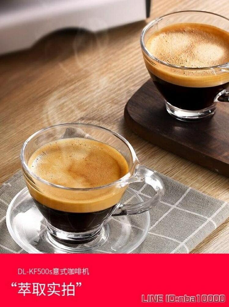 咖啡機Donlim/東菱 DL-KF500S 咖啡機家用小型全半自動意式商用蒸汽式 MKS摩可美家