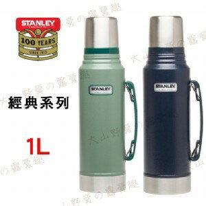 【露營趣】中和安坑 Stanley 1001254 1L 美式復古不鏽鋼保溫水壺 經典真空保溫瓶 熱水瓶