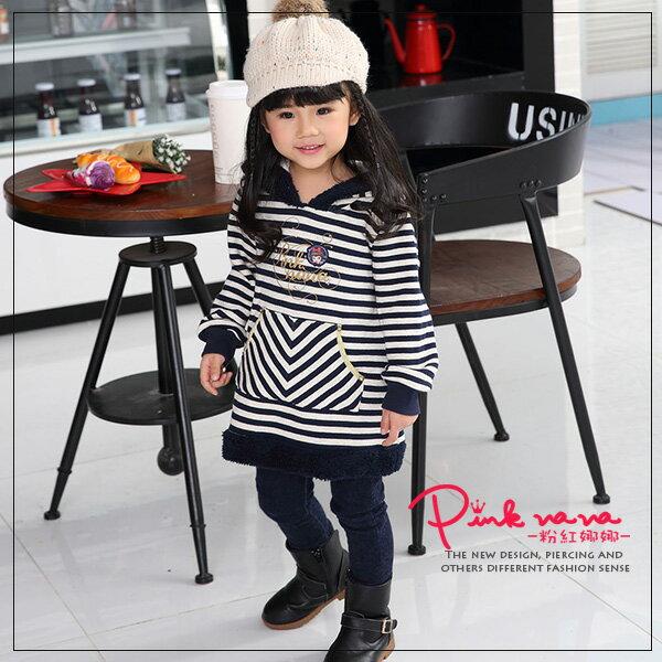Pink Nana:PINKNANA橫條連帽鋪棉上衣+長褲S22119