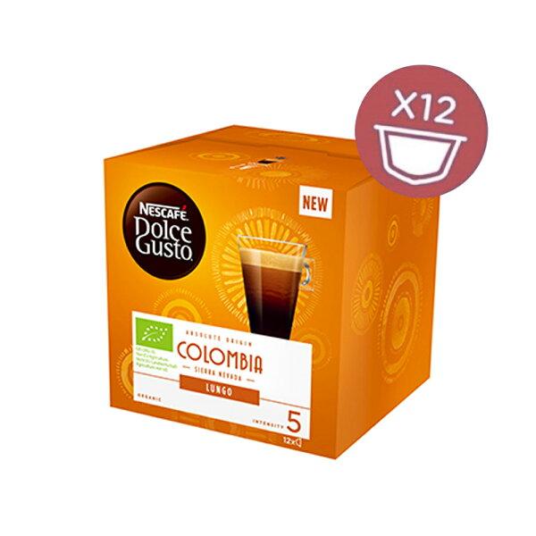 雀巢DolceGusto膠囊單品咖啡-美式濃黑咖啡:哥倫比亞限定版(3盒組,共36顆)