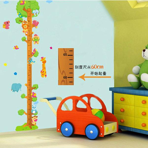 BO雜貨【YV0657】DIY時尚裝飾組合可移動壁貼 牆貼 壁貼 創意壁貼 動物身高貼AY762