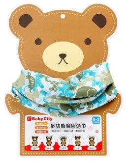 Baby City娃娃城 - 多功能魔術頭巾 (綠色叢林)