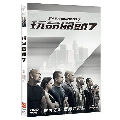 玩命關頭7 Furious 7 (DVD)