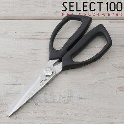 日本 貝印KAI SELECT 100 廚房剪刀 DH-3005《Mstore》