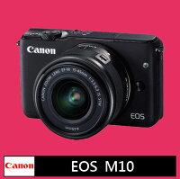 Canon佳能到6期0利率★Canon EOS M10 + 15-45★(公司貨)★6/30前申請送皮卡丘肩墊玩偶+原電+原廠相機包