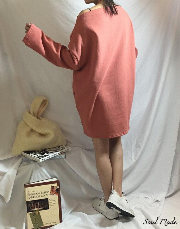 Soul Made - 韓製 平領內刷毛側口袋長版衣 4色 7
