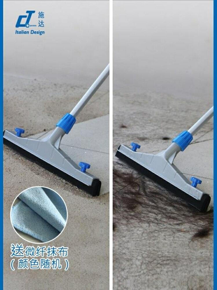大掃除工具 意大利CT施達瓷磚地板刮推水器橡膠硅膠條刮水器地面掃水拖把地刮-三山一舍【99購物節】