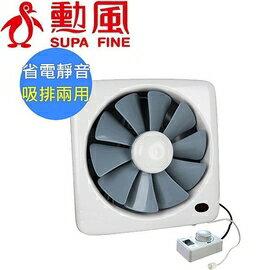 ★杰米家電☆12吋DC節能吸排扇 抽風扇 排風機 HF-7112