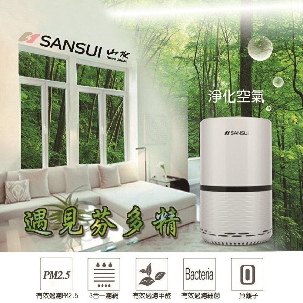 神腦 SANSUI 山水 SAP-2238 觸控式多層過濾 空氣清淨機 適用4-8坪 台灣製造 - 限時優惠好康折扣